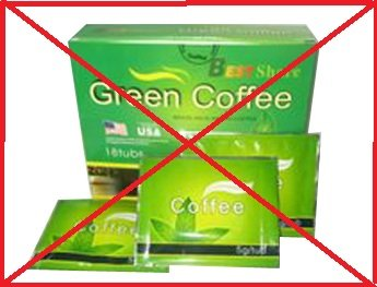 Best Share Green Coffee Brazilian Slimming Coffee Reviews